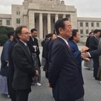 天皇陛下と小沢一郎