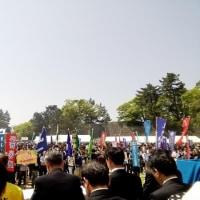 第88回メーデー和歌山県中央集会