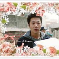 今日のサンウ~😊  クォン・サンウ チェ・ガンヒ主演『推理の女王』~「 クォン・サンウ? 出てくる警察ドラマあるか?本当にハンサム」🙌