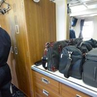「初志」〜護衛艦「あきづき」体験航海