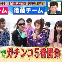 HKT48のおでかけ! #176『真夏のビーチでガチンコ5番勝負!前半戦 チーム対抗びしょ濡れ合戦』 160728!