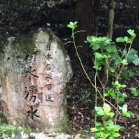 浮羽の名水 清水寺