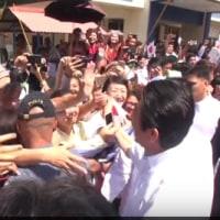 【外交は双方フェァ~でなくてはならない!へぇ~近隣諸国さん】海外の反応「鳥肌が止まらない…」 安倍総理を迎えるフィリピンの熱狂ぶりが物凄い オモロテレビ