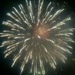 木江の祭り