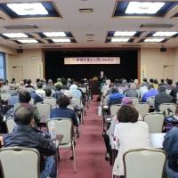 伊藤千尋講演会「伊藤千尋さんに聞いてみよう!」開催される。