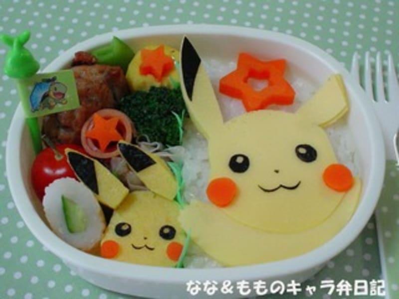 Wピカチュウ☆のお弁当 ♪ (キャラ弁)