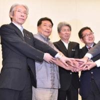鳥越俊太郎氏 都知事選 野党共闘候補に?!