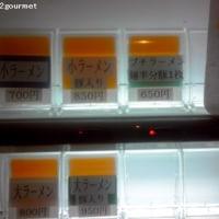 ラーメン二郎 会津若松駅前店/小ラーメン豚入り(850円)