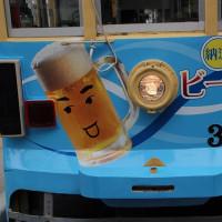 豊橋市電 納涼 ビール電車