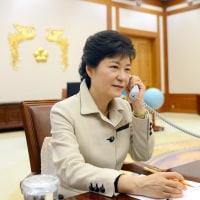 【両親の仇では・・・・・?】朴槿恵大統領「日本に媚びるなら崩壊を選ぶ!」驚愕発言に国内困惑!
