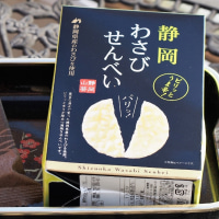 Snack Confectionery as a souvenir from Shizuoka