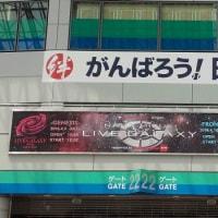 NANA MIZUKI LIVE GALAXY 2016 -GENESIS-�˹ԤäƤ��ޤ�����ä�