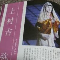 人生二度目の歌舞伎は様式美とハチャメチャのコラボレーション。