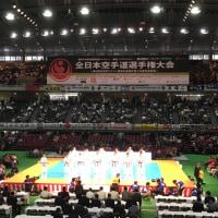 新極真会全日本大会