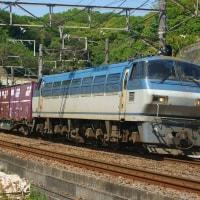 2017年4月28日 東海道貨物線 東戸塚 EF66-109  5095レ