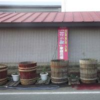 H27-06-25 木 晴・高温 今年里のテーマ