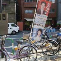 駅頭 新大塚駅