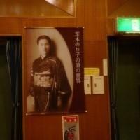 茨木のり子の総会