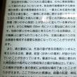 【筑紫の国&火の国歴史探訪その6】吉野ヶ里遺跡<後編:北墳丘墓>