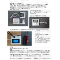 測定器( 電圧・電流・電力・電力量計)の作成