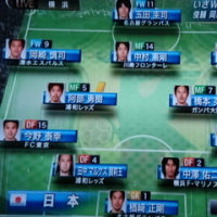 FIFAワールドカップアジア地区最終予選 日本VSカタール戦を見ました