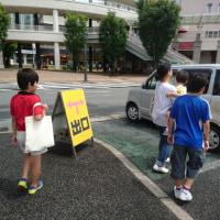 平成29年度大分県看護連盟通常総会に出席!