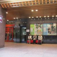明治座の5月花形歌舞伎で「南総里見八犬伝」をみて
