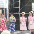本日の第二弾 ~フラ・フェスタ開会式~