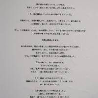 ■會田千夏展