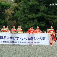 京都・時代祭Ⅱ