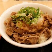 「おろし牛丼」@松屋