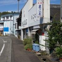 まこと食堂(宿毛市片島)