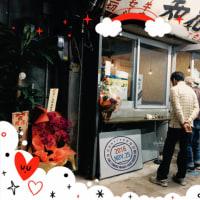 祝☆開店♪《旬鮮居酒屋 知花冷凍食品》