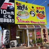 お気に入りのラーメン店、滋賀雄琴の殿、白川通のしらかわ、山科の麺屋裕