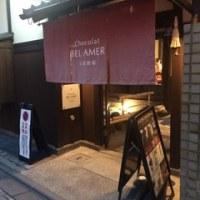 【烏丸御池】京都に行ったら絶対に買いたい☆美しすぎるチョコレート(ベルアメール 京都別邸)
