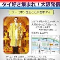 ■Head Line News (Jtiro●Jpn)