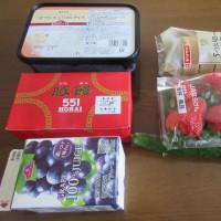 1000円割引でお得^^に~ 長次郎