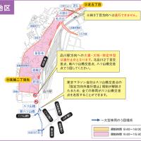 #東京マラソン #田町 #三田 周辺の交通規制(2017年は去年とは変わります)