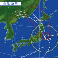 <08/30> 台風は沖を通過しました