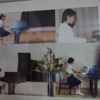 さらば、ピアノ