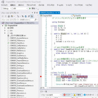 Blend for Visual Studio 2017使ってみました。