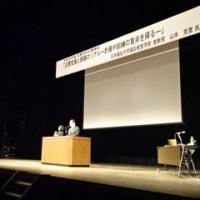 「ゆめプラ」にて防災講演会、役場事務処理など