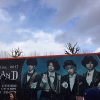 NEWS LIVE TOUR 2017 NEVERLAND