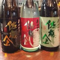 北海道・東北地方の日本酒 其の38