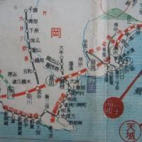 最新鉄道図発見