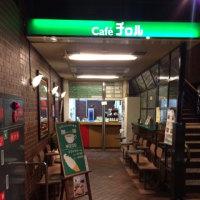 コーヒー@福岡天神「cafe チロル」