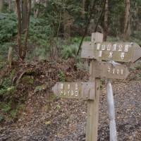 まち歩き東0431 京都一周トレイル 東山コース 18-2