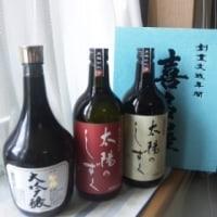 東京から酒が届きました