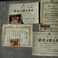 賞状写真と広報4S