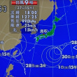 台風5号と台風9号🌀